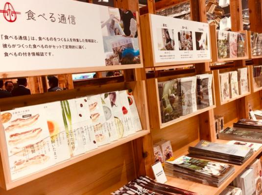 以簡單自然為主的無印良品,在日本有多家是附設餐廳的,梅田店位在Grand Front Osaka 百貨商場裡,日本的無印佔地都頗大,餐廳就在一旁,逛街逛累了進來喝杯咖啡或用餐  ...